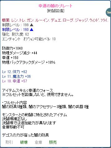 SPSCF0286.png