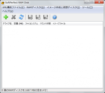 Softperfect_RAM_Disk_013.png