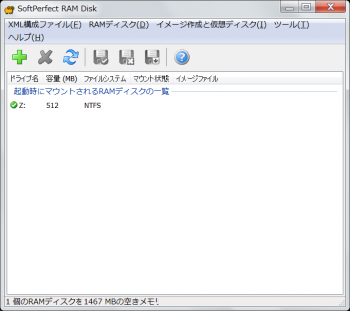 Softperfect_RAM_Disk_015.png