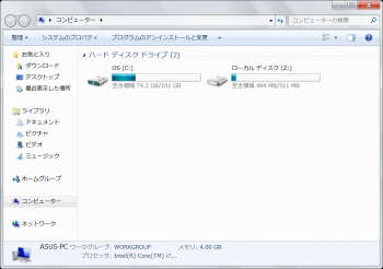 Softperfect_RAM_Disk_016.png