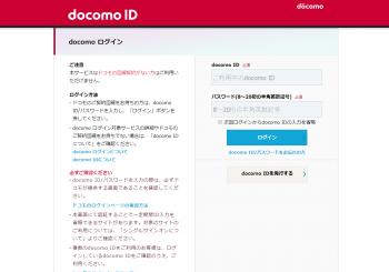 docomo_d_video_004.png