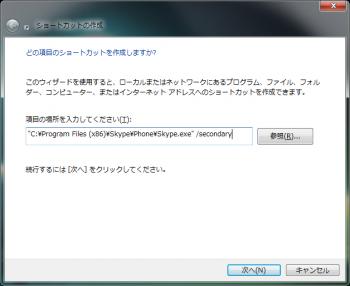 skype_multi_003.png