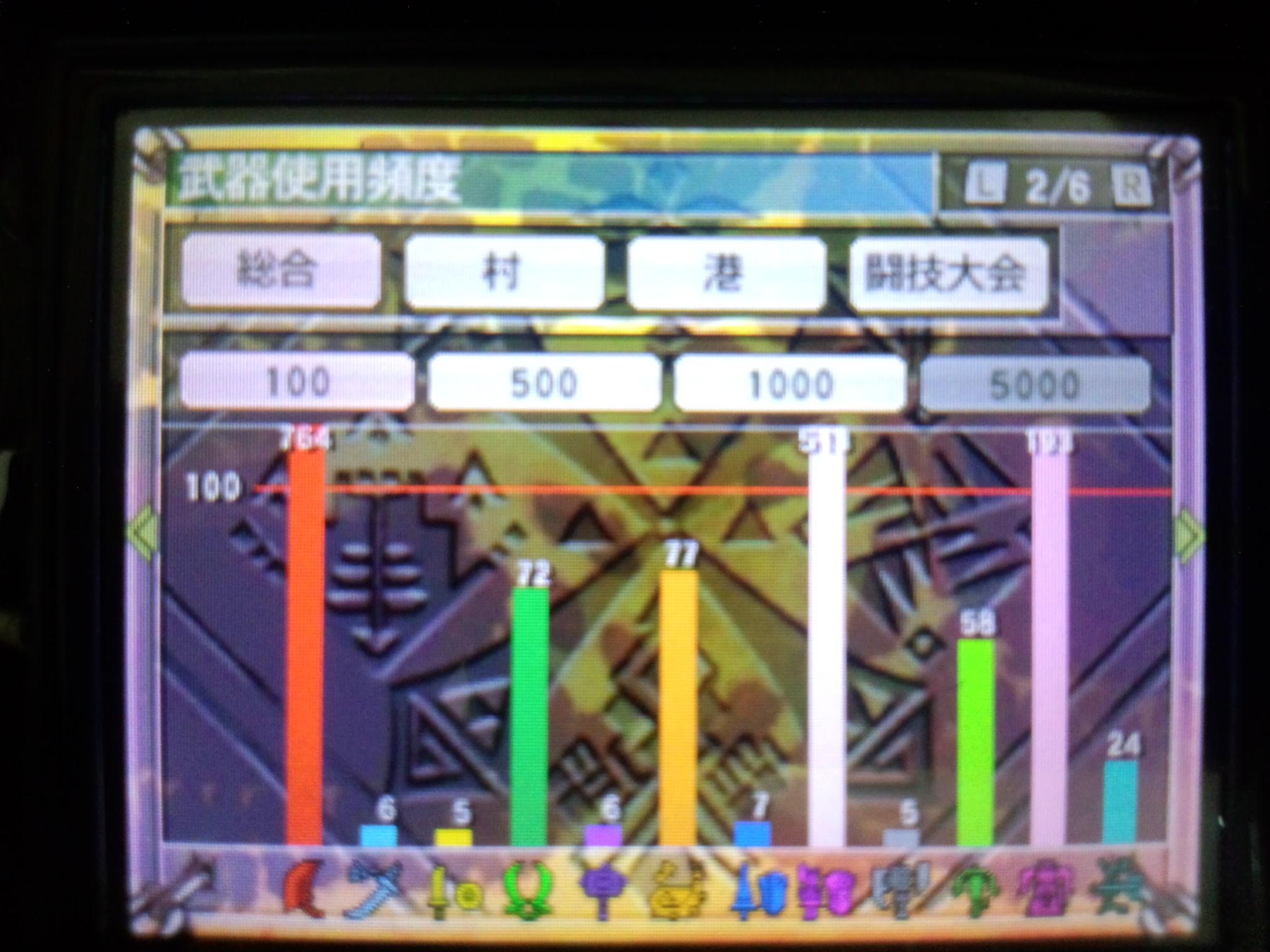 IMG_20121020_222955.jpg