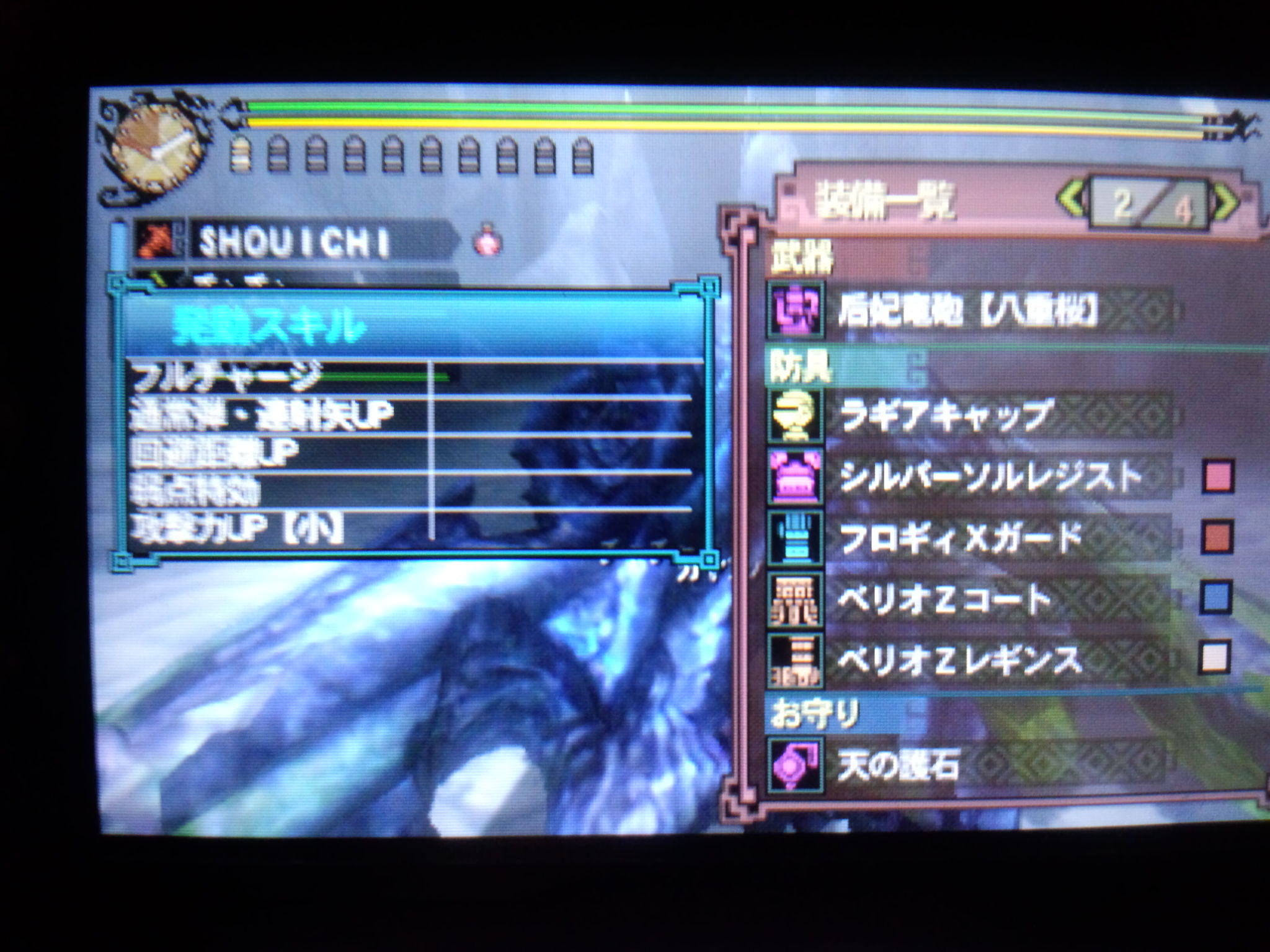 IMG_20121102_021940.jpg