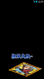 fc2_2013-04-04_02-25-38-587.png