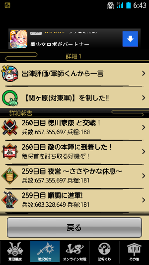 fc2_2013-04-15_22-51-03-549.png