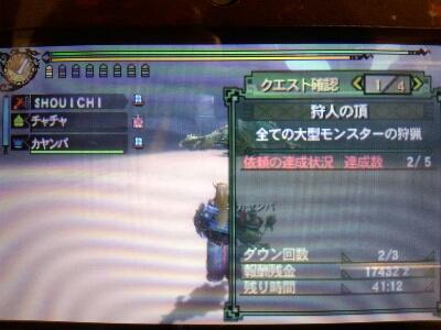 fc2blog_20121104021027f6c.jpeg