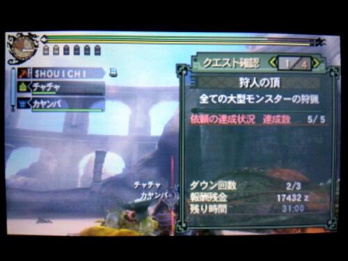 fc2blog_20121107231829eb4.jpg
