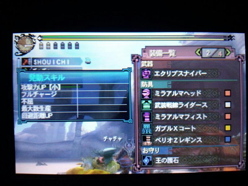 fc2blog_20121107233527abc.jpg