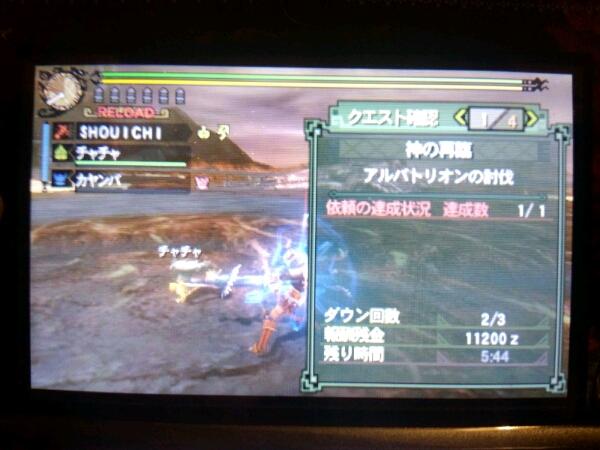 fc2blog_20121112023956ccf.jpg