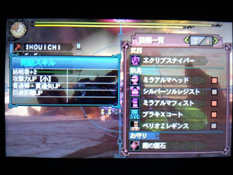 fc2blog_20121114222331a7b.jpg