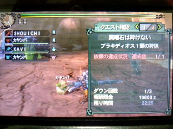 fc2blog_20121121011249536.jpg