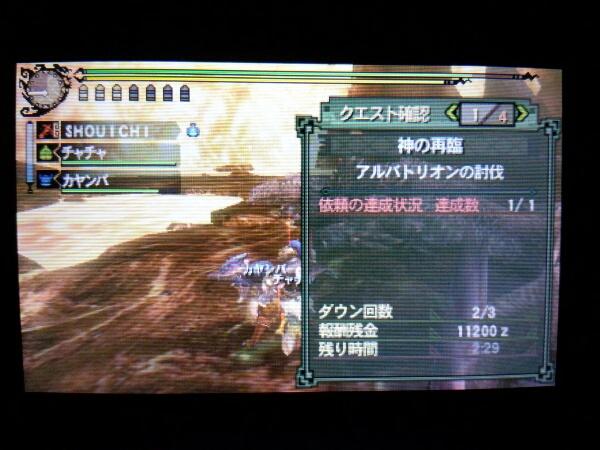 fc2blog_20121125005720f4a.jpg