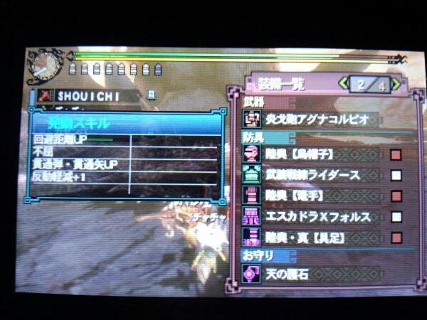 fc2blog_20121125231800d1d.jpg