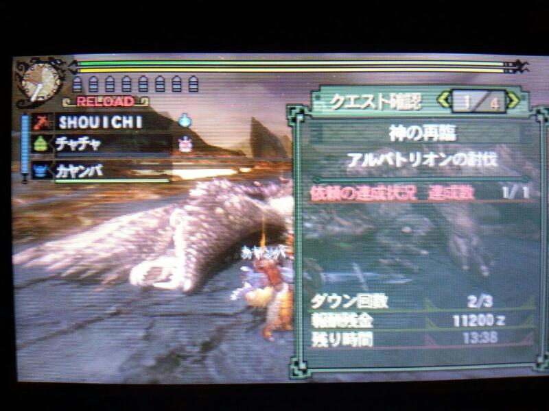fc2blog_20121129235641d6e.jpg