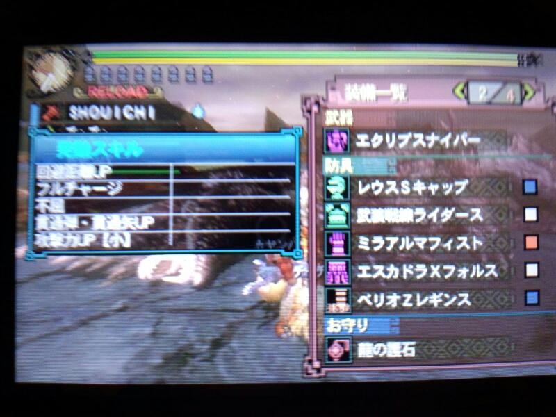 fc2blog_20121130000927e72.jpg