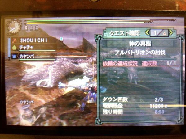 fc2blog_20121202003248061.jpg