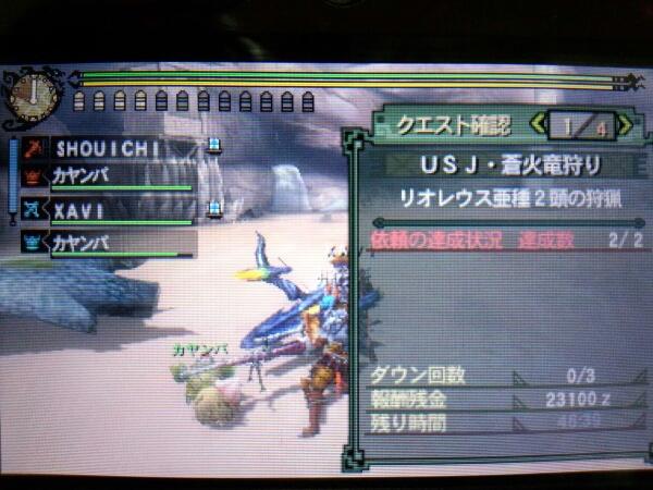 fc2blog_2012120401570622c.jpg