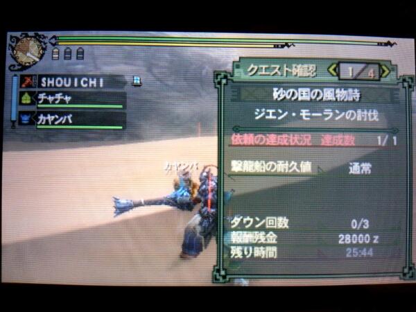 fc2blog_201212072354156dd.jpg