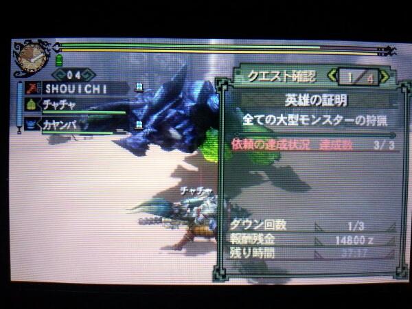 fc2blog_20121214231042615.jpg