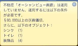 ST4-6-1.jpg