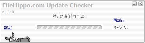 FileHippo.jpg