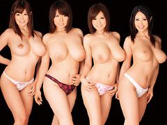巨乳で綺麗な4人の女が僕のチ○コを奪い合い 大島あいる 柚ノ木りん 青木りん 綾瀬みなみ