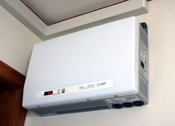 solar powercon