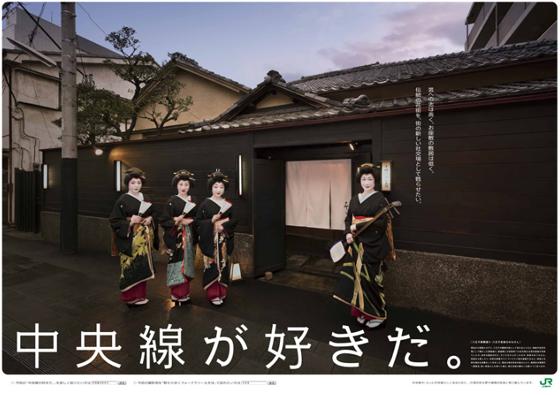 hachiouji2.png
