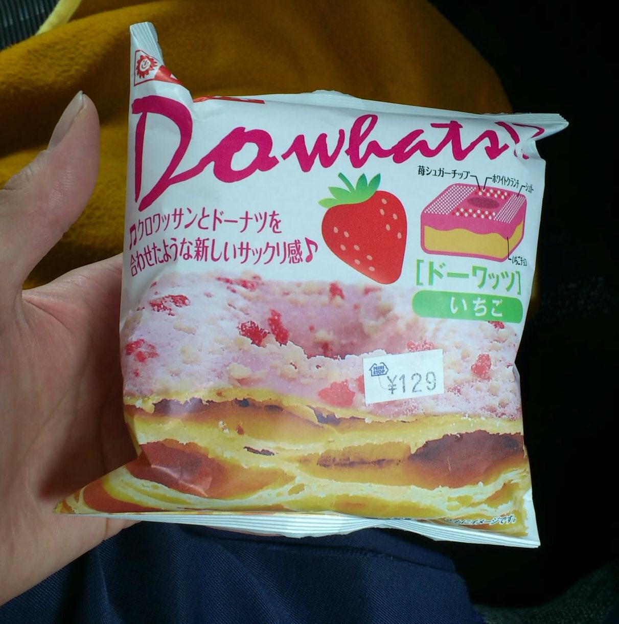 山崎製パン ドーワッツがうまかった