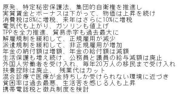 2014111820453178a.jpg