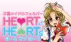 秋葉原メイドカフェ ハートオブハーツ(HEART of HEARTs)
