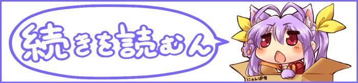 京太郎「この咲世界から百合を駆逐する!」の続きを読む