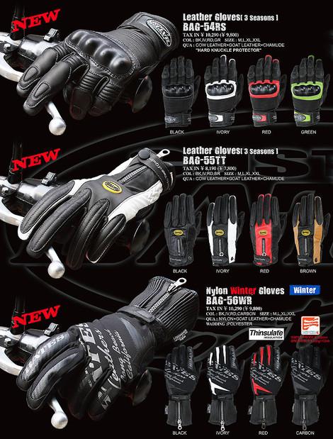 Glove2_2