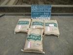 砂場用抗菌砂