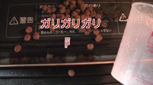 sakura_cup3.jpg
