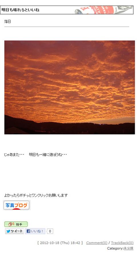 20121018192003f80.jpg