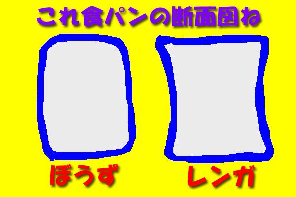 201306172020004c8.jpg