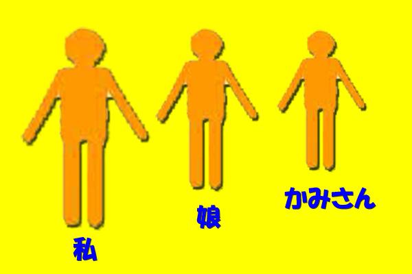 201306231909329bb.jpg
