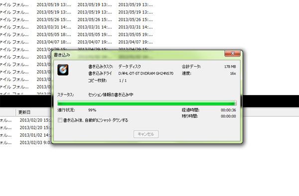 4_20130606192033.jpg