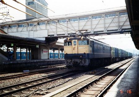 EF65-2.jpg