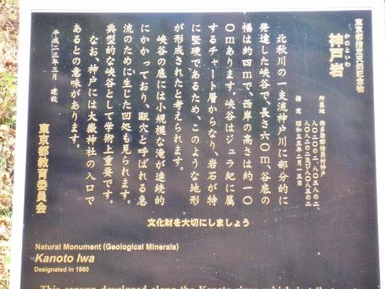 13_12_08-09hinoharamura.jpg