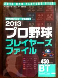 20130224DATA3.jpg