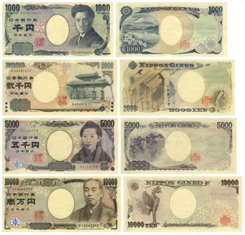 Japanese_Notes_convert_20120630111146.jpg