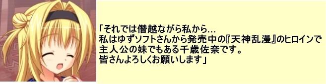 2012y11m30d_192253130.jpg