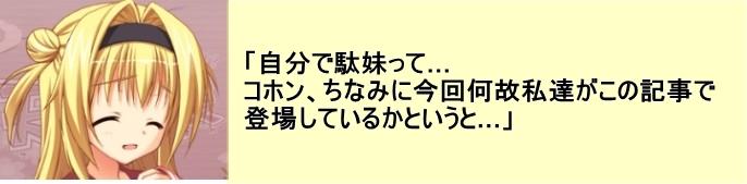 2012y11m30d_192404634.jpg