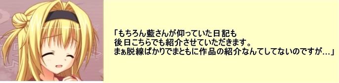 2012y11m30d_192904639.jpg