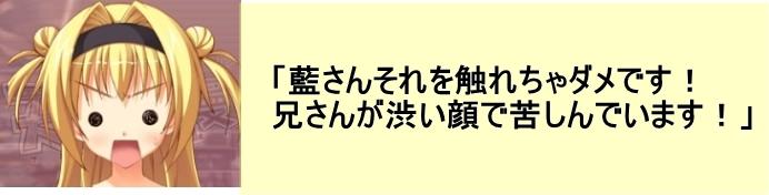 2012y11m30d_201600535.jpg