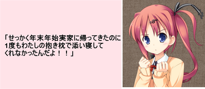 SnapCrab_NoName_2014-1-6_17-6-32_No-.png