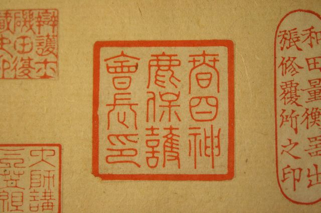 手彫り印鑑 太枠の角印
